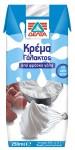 Κρέμα Γάλακτος ΔΕΛΤΑ 35%  250ml