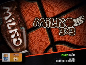 MILKO_POST_BASKET_W_BOTTLE (3)