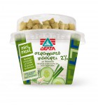 ΔΕΛΤΑ στραγγιστό γιαούρτι 2% Αγγουράκι με άνηθο και κρητικά κριτσινάκια 150g
