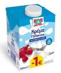 Κρέμα Γάλακτος ΔΕΛΤΑ 35%  500ml