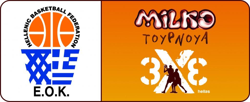 logo milko tournoua 3X3