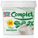 Complet Οικογενειακό, 2% λιπαρά 1kg (-1 €)