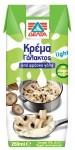 Κρέμα Γάλακτος ΔΕΛΤΑ 17% 250ml