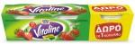 vitaline-strawberry