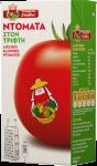 Ντομάτα στον Τρίφτη,500γρ