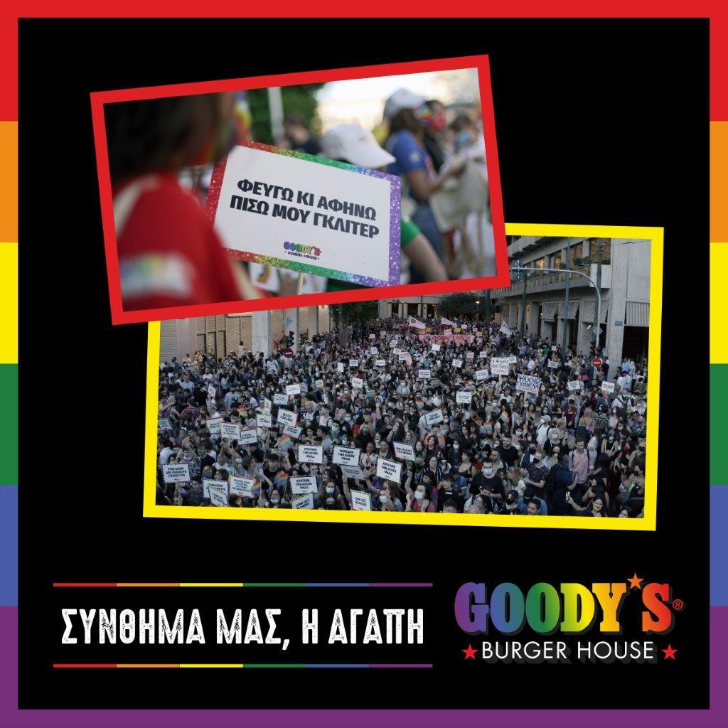 GBH Pride