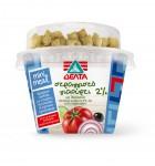 ΔΕΛΤΑ στραγγιστό γιαούρτι 2% Δροσερή σαλάτα με ντομάτα, αγγουράκι και κρητικά κριτσινάκια 150g