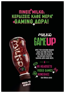 Game_up