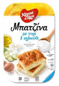 Μπατζίνα με τυρί & κολοκύθι